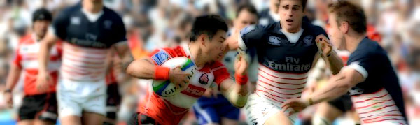 Fumiaki Tanaka Japan United States Rugby Pacific Nations Cup