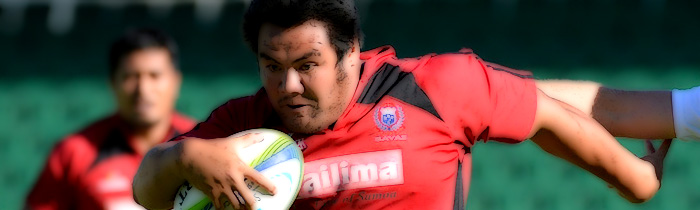 Andrew Williams Samoa World Rugby Pacific Challenge