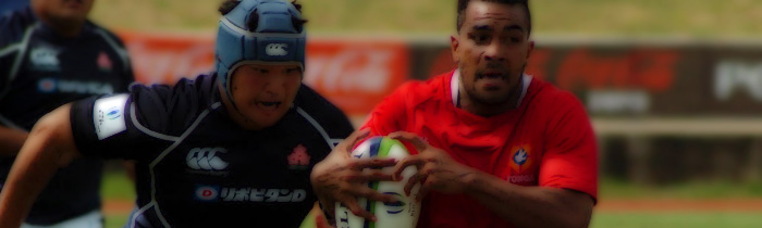 Frank Havea Tonga 'A' Junior Japan u20 World Rugby Pacific Challenge